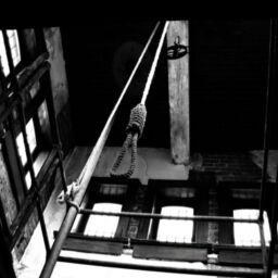 Capital Punishment - Anugra Anna Shaju (1)