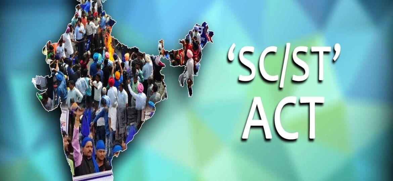 SC-ST Act - Ritika Saxena