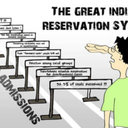 EFFECTIVENESS OF QUOTAS - 10% RESERVATION FOR EWS