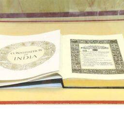 105TH CONSTITUTIONAL AMENDMENT